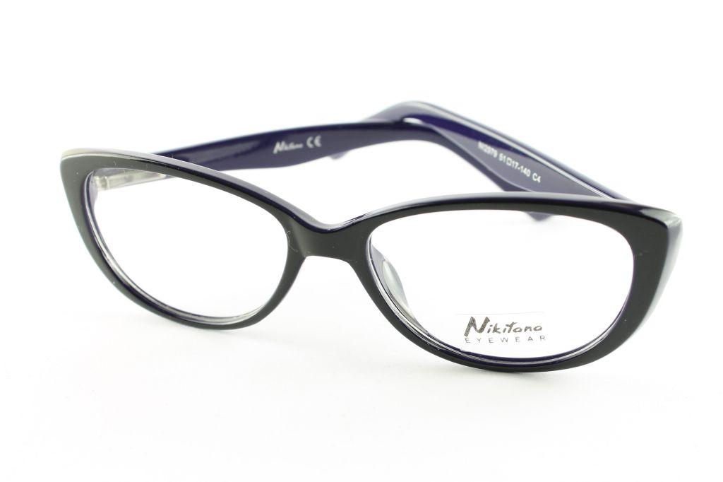 Nikitana-NI-2979-C4p