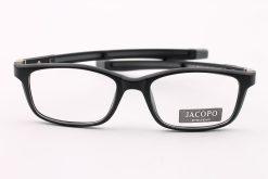 Оправа детская JACOPO 112 c2